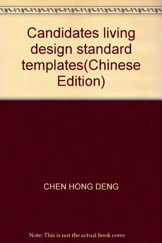 Candidates living design standard templates(Chinese Edition)(Old-Used): CHEN HONG DENG