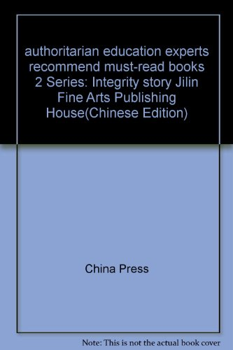 authoritarian education experts recommend must-read books 2 Series: Integrity story Jilin Fine Arts...