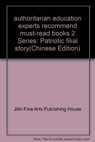 9787538624625: authoritarian education experts recommend must-read books 2 Series: Patriotic filial story(Chinese Edition)