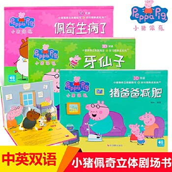 Car knowledge Daquan (small baby)-k(Chinese Edition): HAN WEI