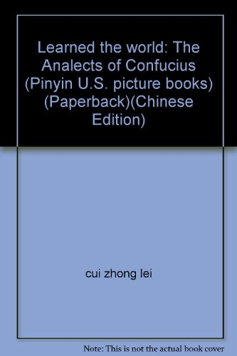 9787538630084: Learned the world: The Analects of Confucius (Pinyin U.S. picture books) (Paperback)