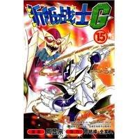 Origami Warriors G-15(Chinese Edition): ZHOU XIAN ZONG.