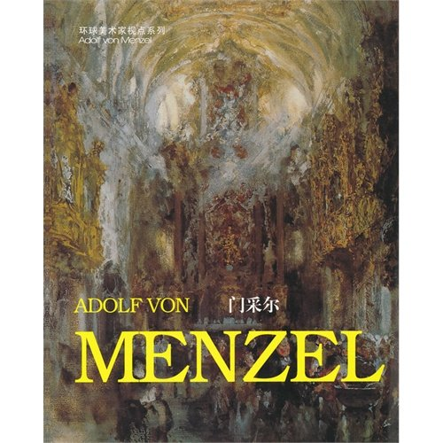 The Global Artists viewpoint Series: Menzel(Chinese Edition): ZHANG HUI