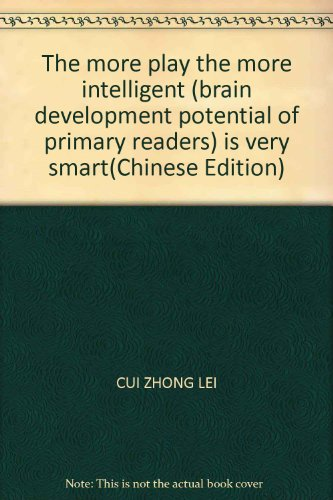 The more play the more intelligent (brain: CUI ZHONG LEI