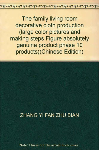 9787538836004: The family living room decorative cloth production (large color pictures and making steps Figure absolutely genuine product phase 10 products)(Chinese Edition)