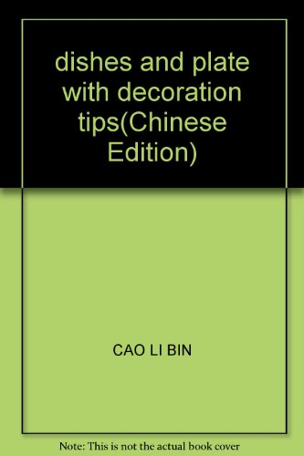 9787538842906: dishes and plate with decoration tips(Chinese Edition)