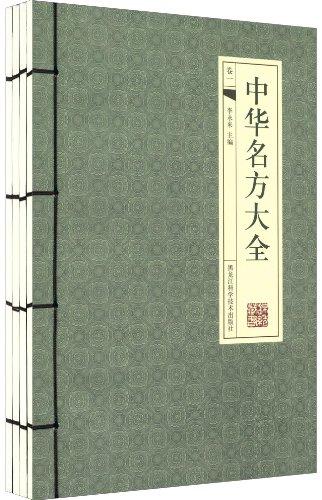 Brand new genuine Chinese name Daquan 16: LI YONG LAI