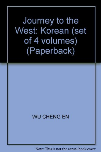 9787538915709: Journey to the West: Korean (set of 4 volumes) (Paperback)