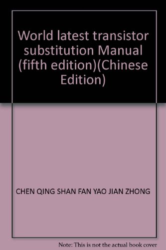 World latest transistor substitution Manual (fifth edition)(Chinese Edition): CHEN QING SHAN FAN ...