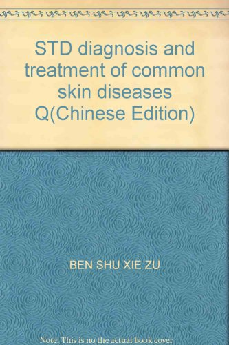 STD diagnosis and treatment of common skin diseases Q(Chinese Edition): BEN SHU XIE ZU