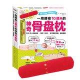 9787539050553: Sleep ru da ! Pelvis pillow die Oh Suites(Chinese Edition)