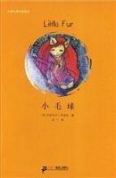 Hairball(Chinese Edition): AO ) KA LUO DI ZHU . XIAO MAO YI
