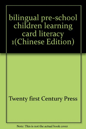 bilingual pre-school children learning card literacy 1: BEN SHE.YI MING