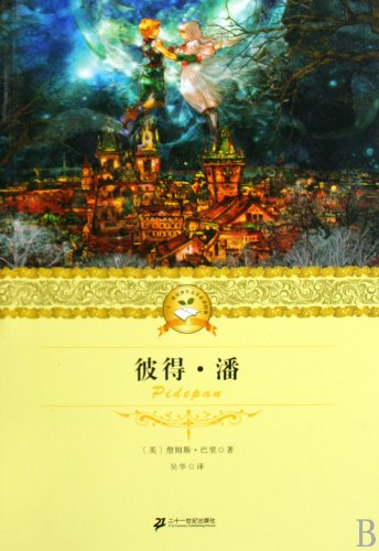 Peter Pan(Chinese Edition): YING)BA LI (Barrie.J.M.)