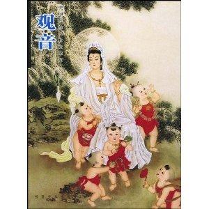 Guanyin (Paperback): JIAN, ZHENG KE