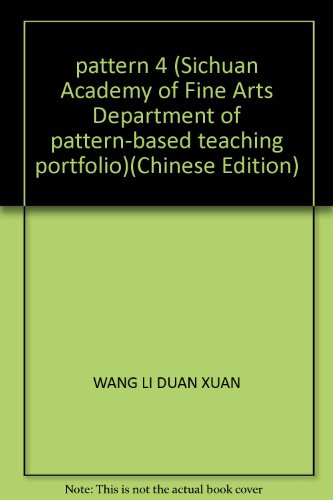 pattern 4 (Sichuan Academy of Fine Arts Department of pattern-based teaching portfolio)(Chinese ...