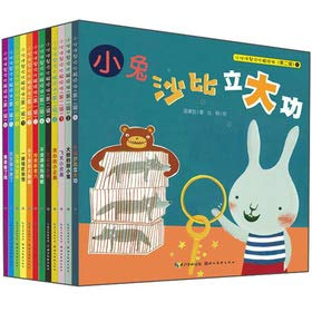 9787539455402: Small partner to help you resolve the troubles (package full 12)(Chinese Edition)