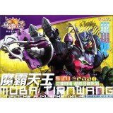 9787539548968: Fruity Robo 3 dimensional fight inserted cool fit Series: Magic Pa King(Chinese Edition)