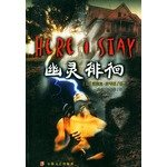 Ghost hovering (HereIStay)(Chinese Edition)(Old-Used): MAI KAO SI (Michaels). FAN ZHI. ZHAO CHUN ...