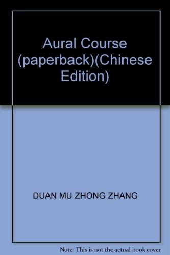 Aural Course (paperback)(Chinese Edition): DUAN MU ZHONG ZHANG