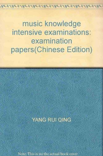 Musical knowledge intensive examinations ( exam papers ) Yangrui Qing 9787539626895 Anhui ...