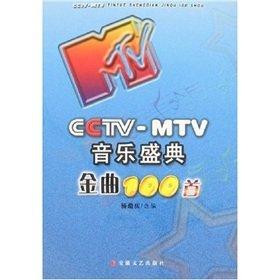 9787539629469: CCTV-MTV Music Awards Golden 100 (paperback)