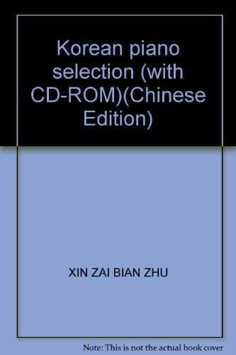 Caf piano series : Korean piano selection (