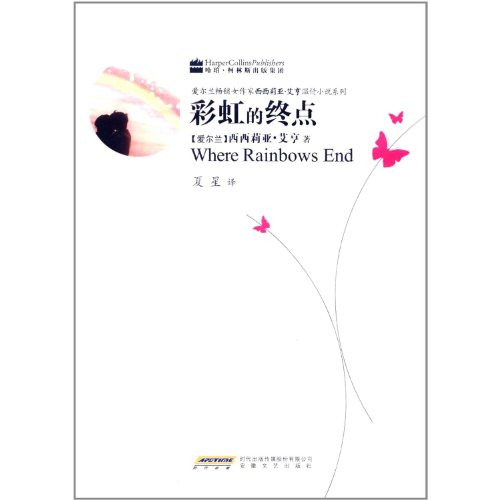 9787539636740: Where Rainbows End (Chinese Edition)