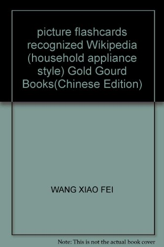 picture flashcards recognized Wikipedia (household appliance style) Gold Gourd Books(Chinese ...