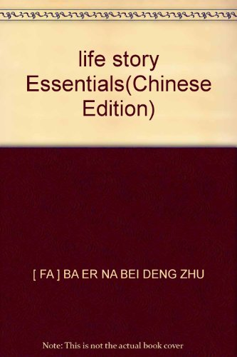 life story Essentials(Chinese Edition): FA ] BA ER NA BEI DENG ZHU