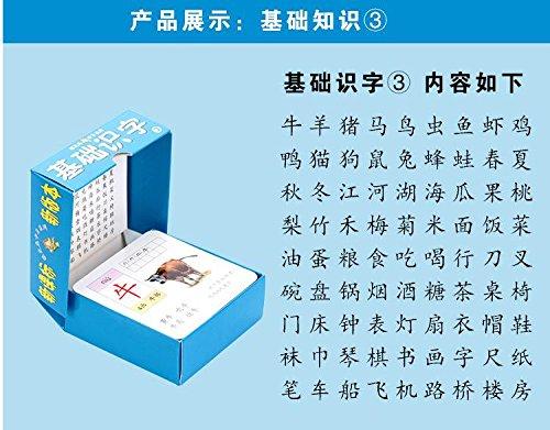 9787539730837: basic literacy 3 - (New Curriculum) (new version)
