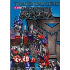 Transformers game (film version) books Mall genuine: JI HONG YUE