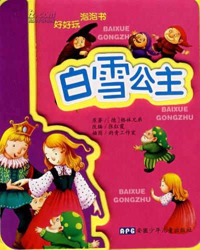 Snow White is good fun Bubble Book: DE ) GE