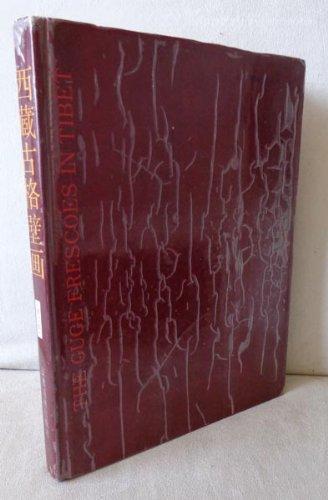 9787539800448: Xizang Guge bi hua (Mandarin Chinese Edition)