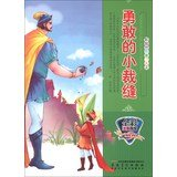 The full-color phonetic text painted world fairy tale king: the brave little tailor(Chinese Edition...