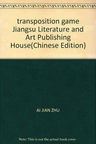 transposition game Jiangsu Literature and Art Publishing House(Chinese Edition): AI JIAN ZHU
