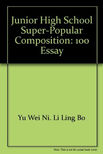 Students super popular essay 3: The new award-winning essay(Chinese Edition): YU WEI NI LI LING BO
