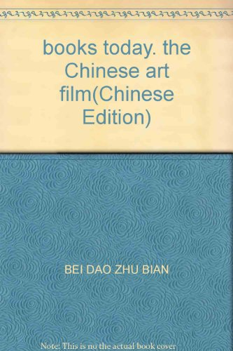 books today. the Chinese art film(Chinese Edition): BEI DAO ZHU BIAN