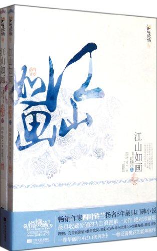 9787539951737: The Beautiful Outside World (Chinese Edition)