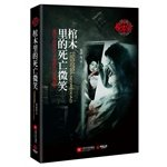 Every family has supernatural (New Cry six dollars)(Chinese Edition): ZHUANG QIN DENG ZHU