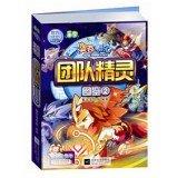 9787539971766: Ozzie legend illustrations a team spirit(Chinese Edition)