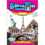9787539973210: Trolltech Children's Encyclopedia: World Wonders(Chinese Edition)