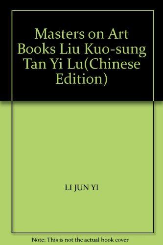 Masters on Art Books Liu Kuo-sung Tan Yi Lu(Chinese Edition)(Old-Used): LI JUN YI