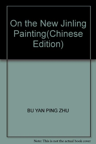 On the New Jinling Painting(Chinese Edition): BU YAN PING ZHU