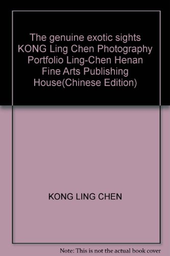 The genuine exotic sights KONG Ling Chen: KONG LING CHEN