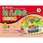 Child art creative album 3(Chinese Edition): PEI CHUN YAN