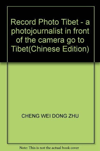 Record Photo Tibet - a photojournalist in front of the camera go to Tibet(Chinese Edition)(Old-Used...