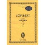 Schubert Piano Quintet: A major D667 Trout Full Score (Paperback)(Chinese Edition): SHU BO TE (...