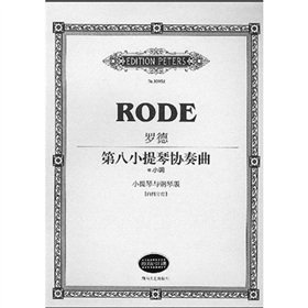 9787540430474: Rohde Eighth Violin Concerto: e minor for Violin and Piano Version (with sub-spectrum Nr.1095d) (Paperback)