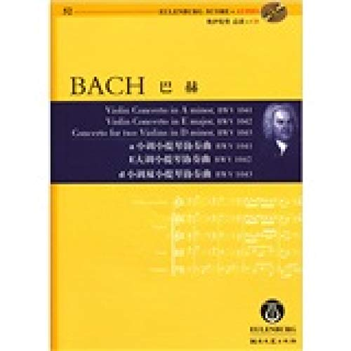 9787540444068: Bach Violin Concerto in a minor Violin Concerto BWV1042d BWV1041E minor Double Violin Concerto BWV1043 (with CD-ROM) (Other)